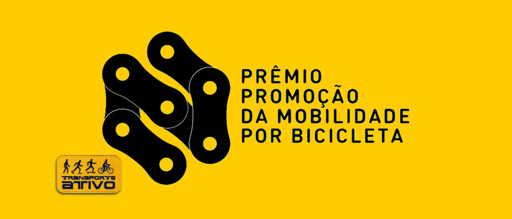 fundo_Premio
